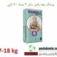پوشک بچه بامبو سایز 4 بسته 60 عددی bambo nature diapers size 4