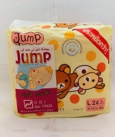 پوشک بچه استخری ( ضدآب شورتی) مارک جامپ jump سایز xl تعداد 20 عددی