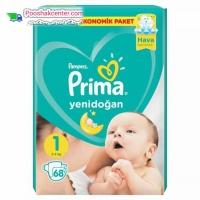 پوشک پریما ترک ( پمپرز ) سایز 1 بسته 68 عددی Prima Active Baby Diapers Size