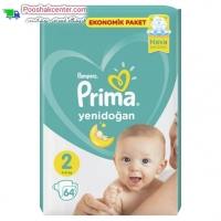 پوشک پریما ترک ( پمپرز ) سایز 2 بسته 68 ععدی Prima Active Baby Diapers Size